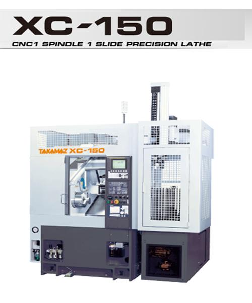 XC-150